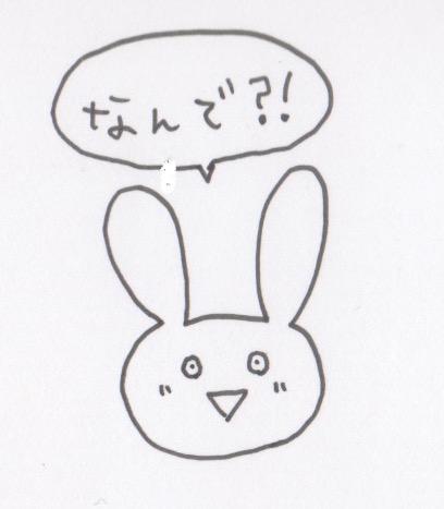 f:id:mika_ishii:20180406083840j:plain