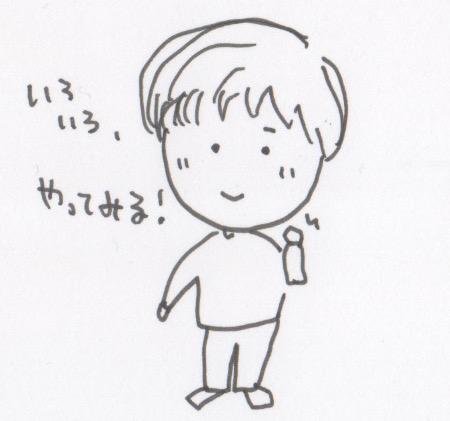 f:id:mika_ishii:20180406083924j:plain