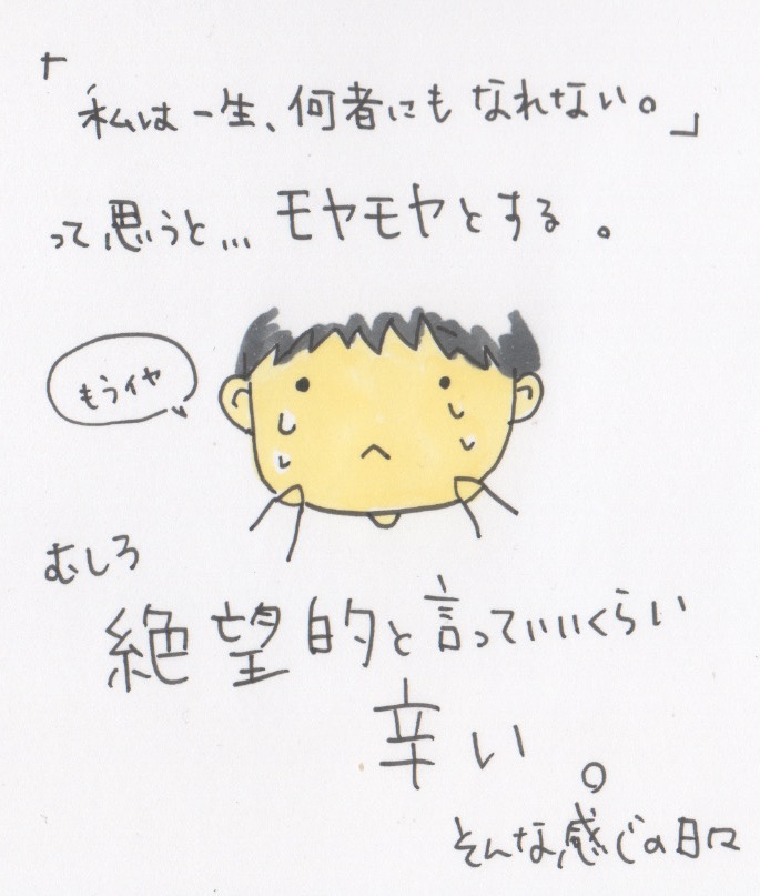 f:id:mika_ishii:20180410035620j:plain