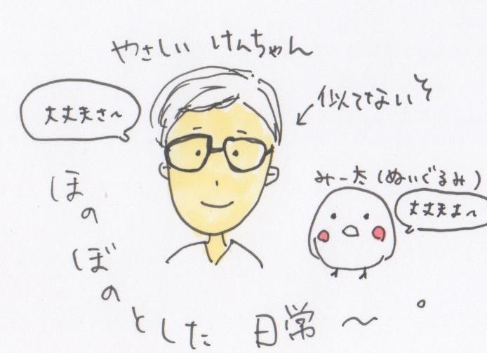 f:id:mika_ishii:20180410035641j:plain