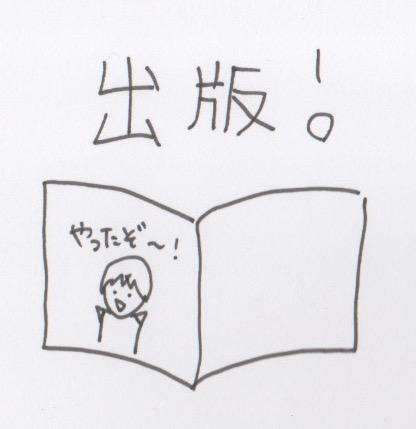 f:id:mika_ishii:20180410035700j:plain