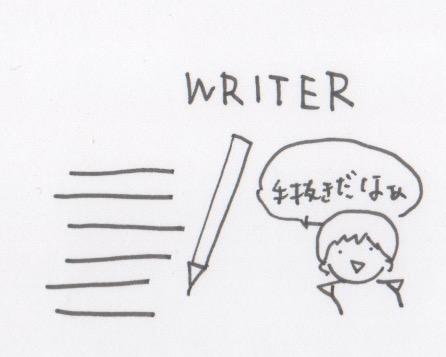 f:id:mika_ishii:20180410035717j:plain