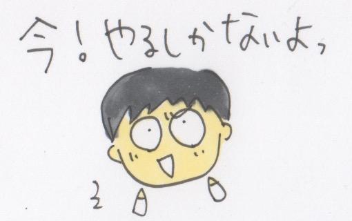 f:id:mika_ishii:20180410035817j:plain