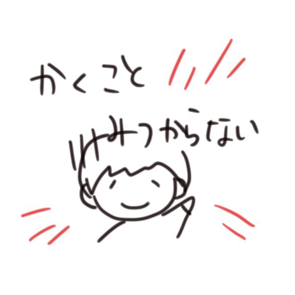f:id:mika_ishii:20180410091926j:plain