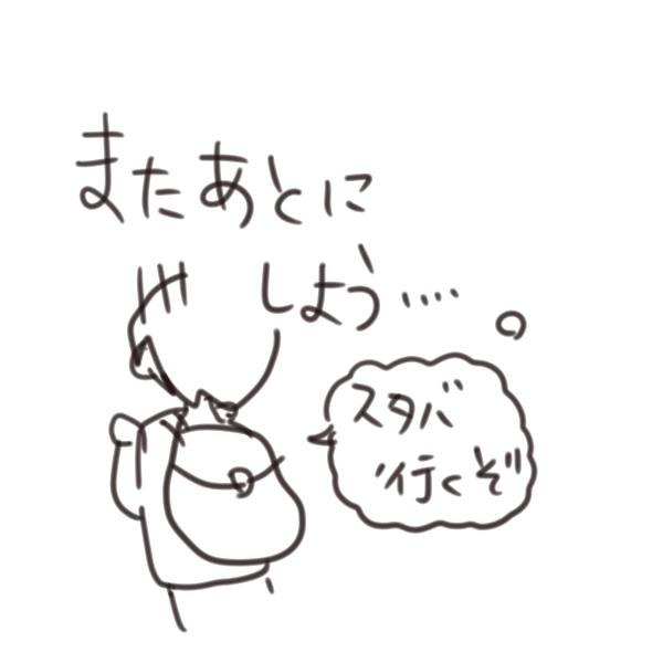 f:id:mika_ishii:20180410092659j:plain