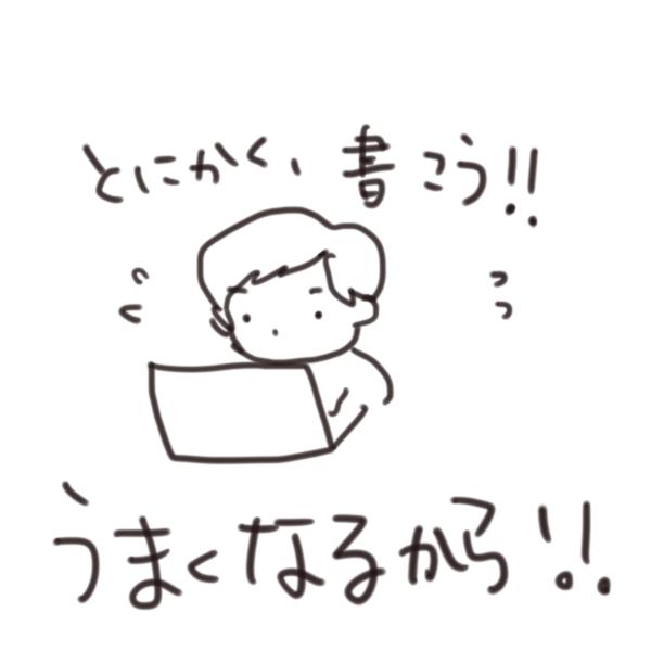 f:id:mika_ishii:20180410094808j:plain