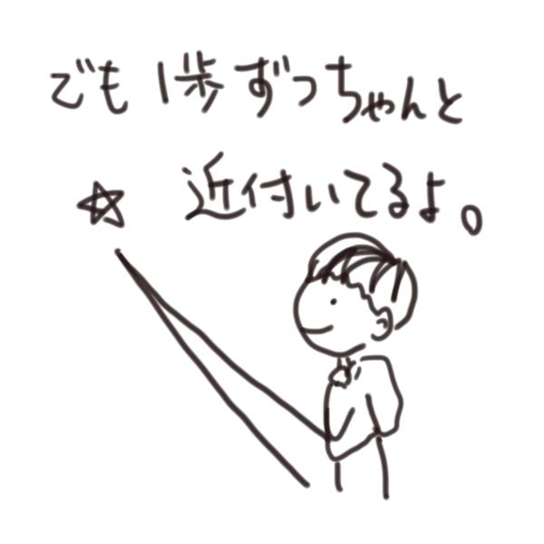 f:id:mika_ishii:20180410095732j:plain