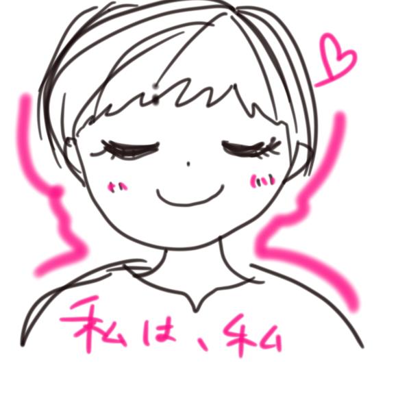 f:id:mika_ishii:20180410143509j:plain
