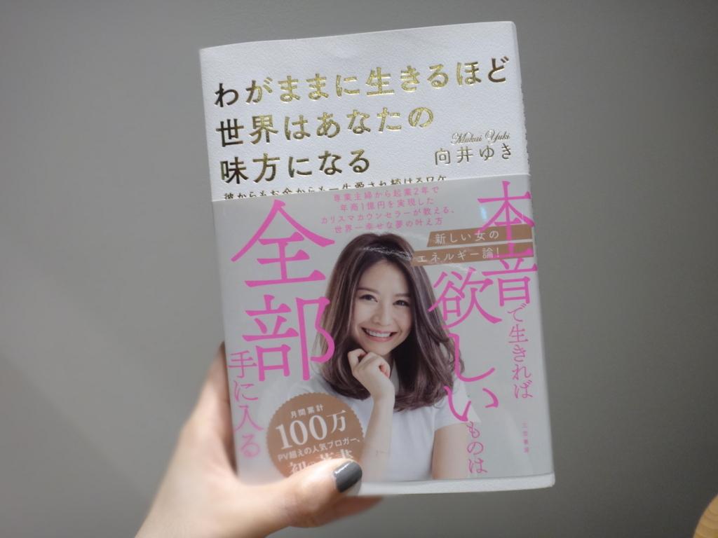 f:id:mika_ishii:20180420193353j:plain