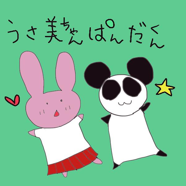 f:id:mika_ishii:20180528213326j:plain