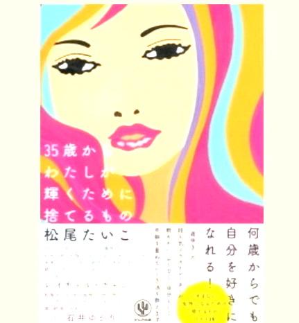 f:id:mika_ishii:20190510132138j:plain