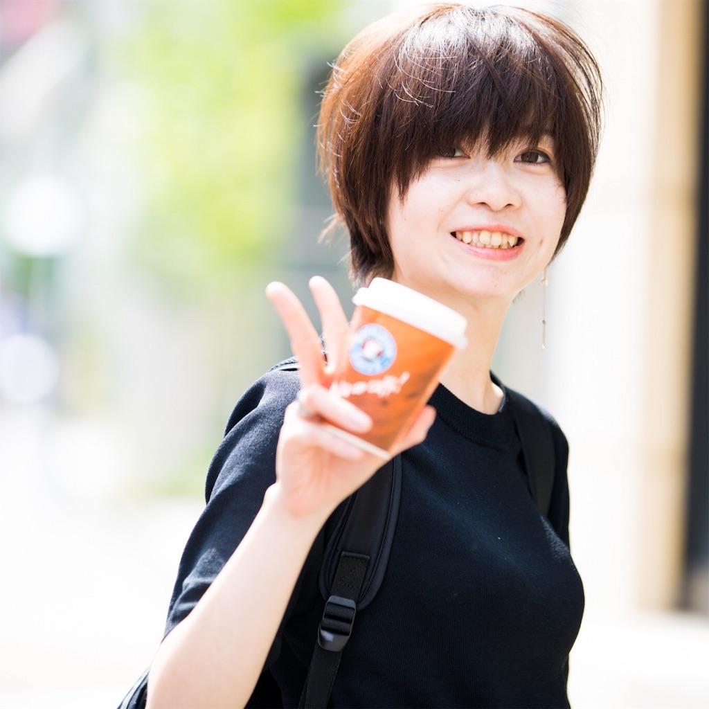 f:id:mika_ishii:20190809181112j:image