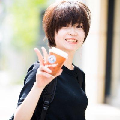 f:id:mika_ishii:20190815162347j:plain