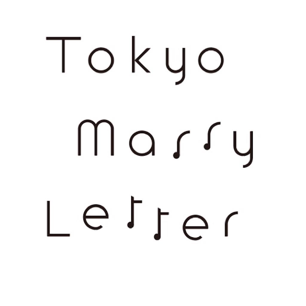 f:id:mika_ishii:20191101133820j:image