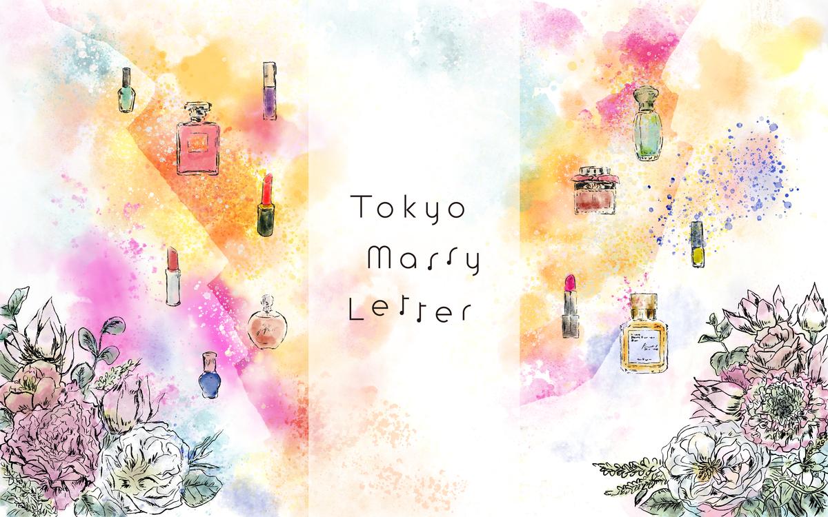 f:id:mika_ishii:20191112183139j:plain