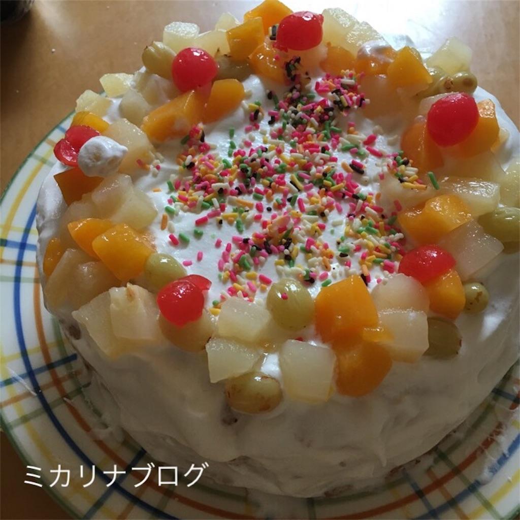 f:id:mika_rina:20171109012010j:image
