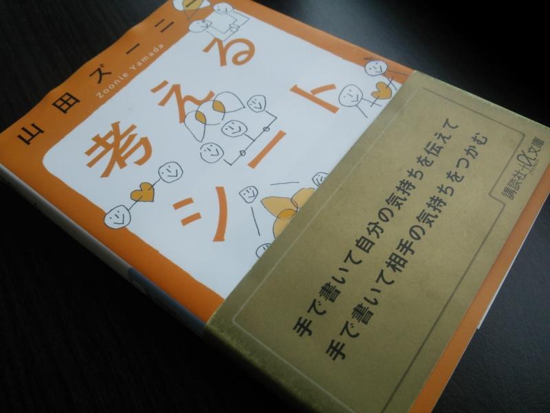 f:id:mikachanko4281196:20160723163354j:plain