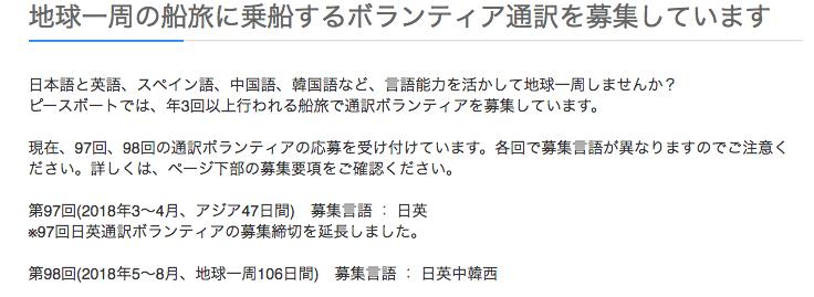 f:id:mikachanko4281196:20180102153221p:plain