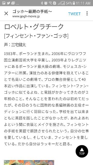 f:id:mikachanko4281196:20180108214741j:image