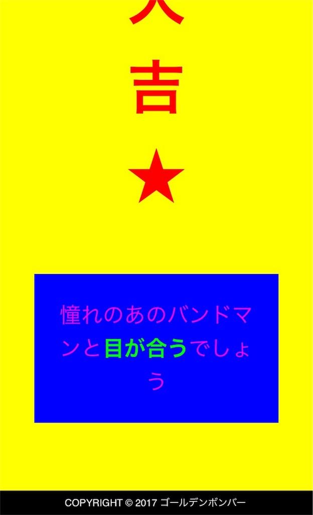 f:id:mikachuuuu:20170206155029j:image