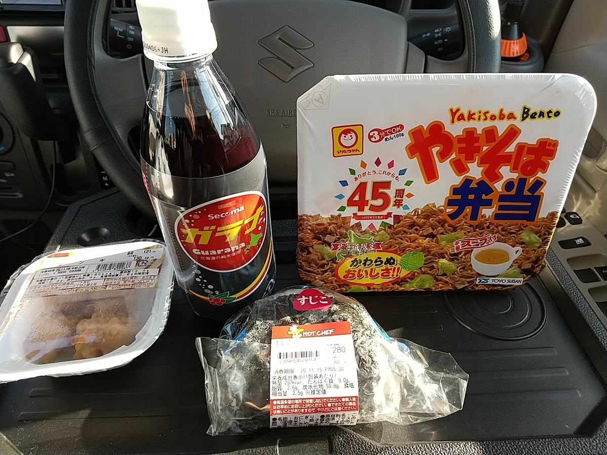 埼玉のセイコーマートの戦利品