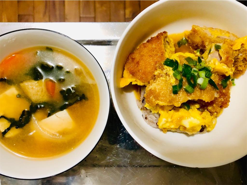 f:id:mikaduki_cooking:20210201223854j:image