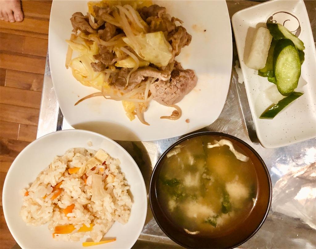 f:id:mikaduki_cooking:20210315222425j:image