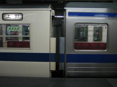 f:id:mikagekawase:20060918171240j:image