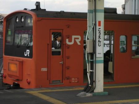 f:id:mikagekawase:20070925171233j:image