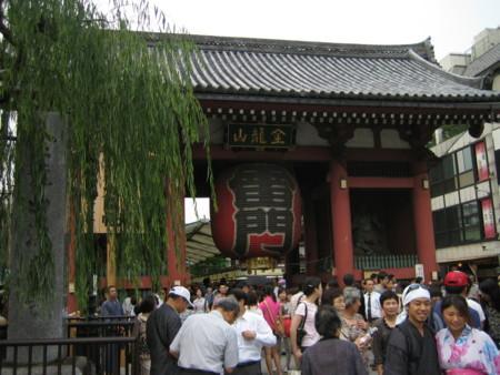 f:id:mikagekawase:20080710160125j:image