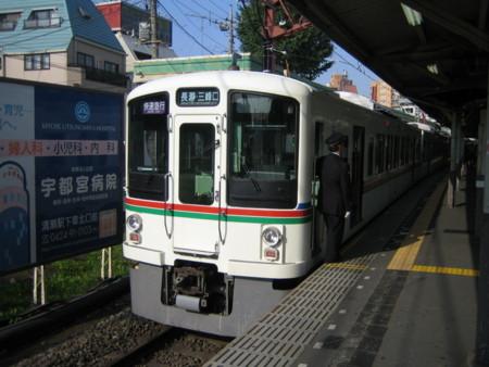 f:id:mikagekawase:20081005081539j:image