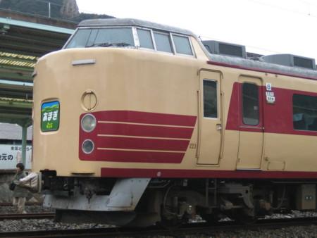 f:id:mikagekawase:20081214113447j:image
