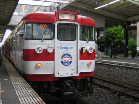 20081214134952