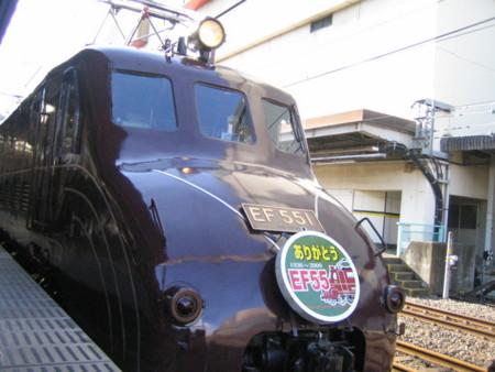 f:id:mikagekawase:20081228103501j:image