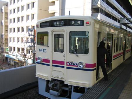 f:id:mikagekawase:20100115082033j:image
