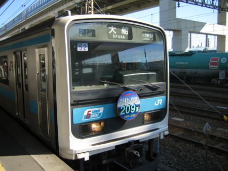 f:id:mikagekawase:20100124124043j:image