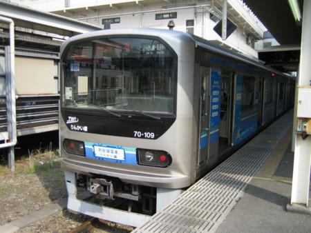 f:id:mikagekawase:20100531152054j:image