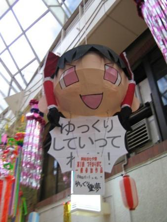 f:id:mikagekawase:20100808175358j:image