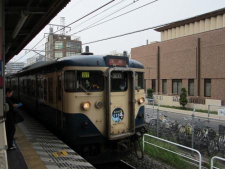 20110808155207