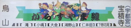 f:id:mikagekawase:20110904012854j:image
