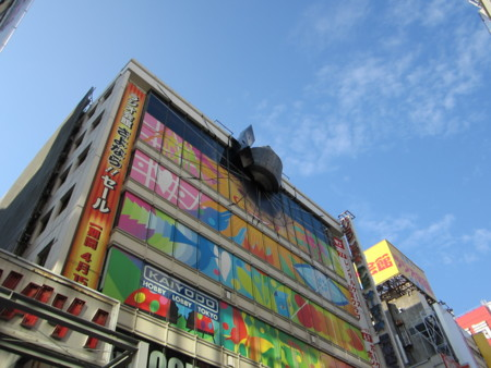 f:id:mikagekawase:20111030080650j:image