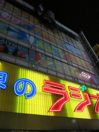 f:id:mikagekawase:20111030184705j:image