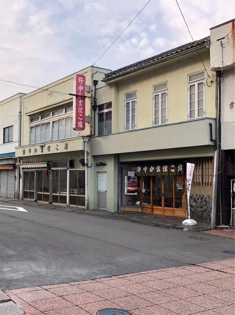 宇和島の老舗蒲鉾店の野中かまぼこ