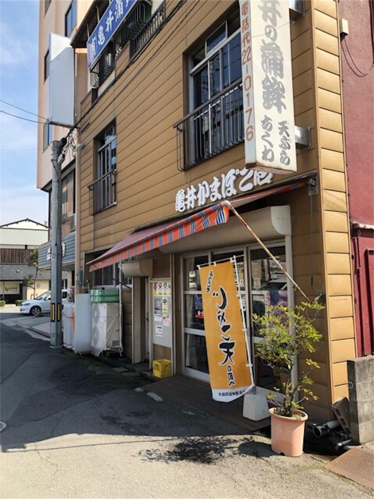 宇和島で美味しいじゃこ天を作る亀井蒲鉾