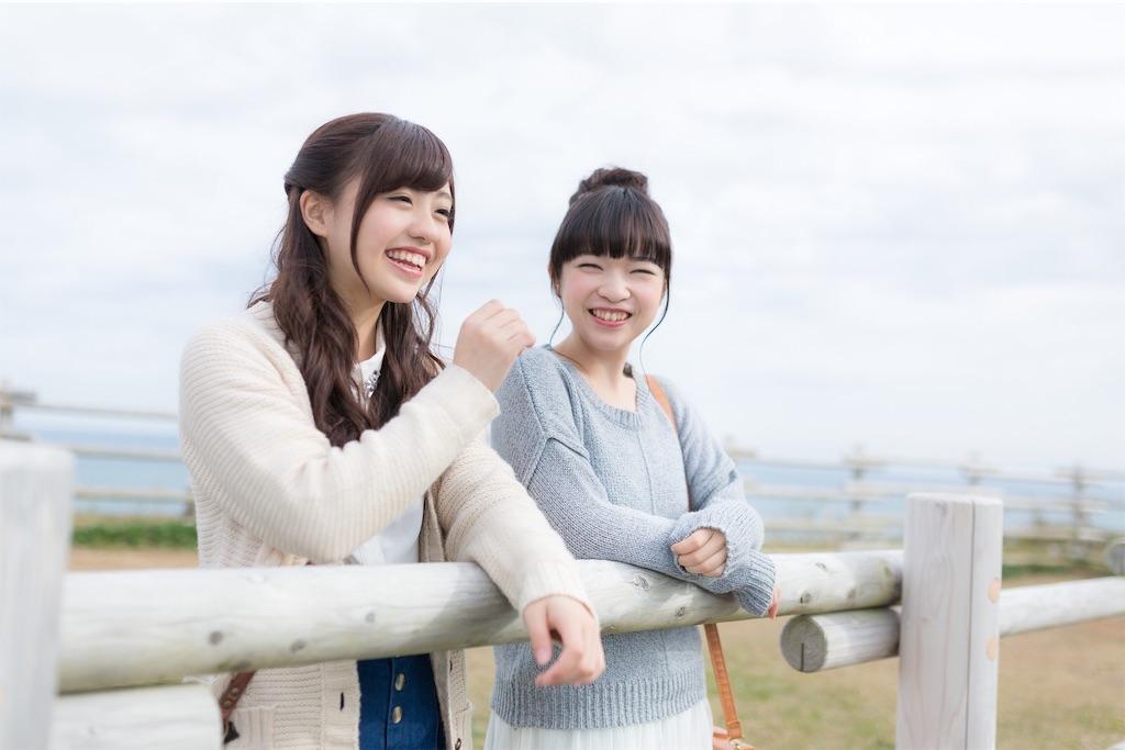 愛媛の観光 おすすめ穴場を女子旅