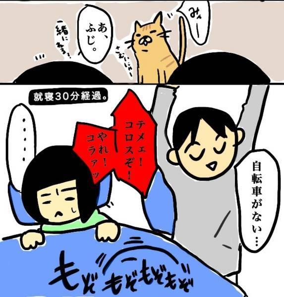 f:id:mikakashi850223:20180802193244j:plain