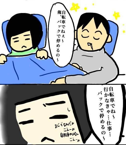 f:id:mikakashi850223:20180802193247j:plain