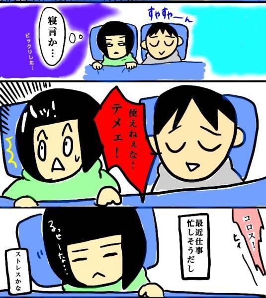 f:id:mikakashi850223:20180802193250j:plain