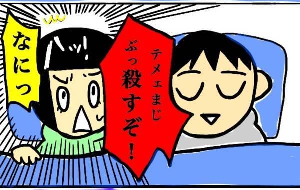 f:id:mikakashi850223:20180802193253j:plain
