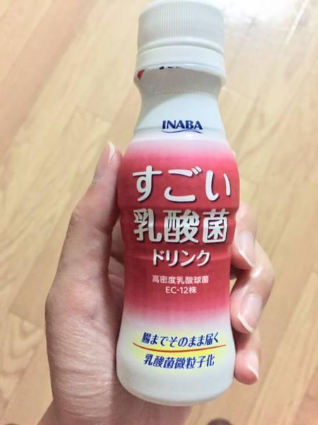f:id:mikakashi850223:20180816163520j:plain